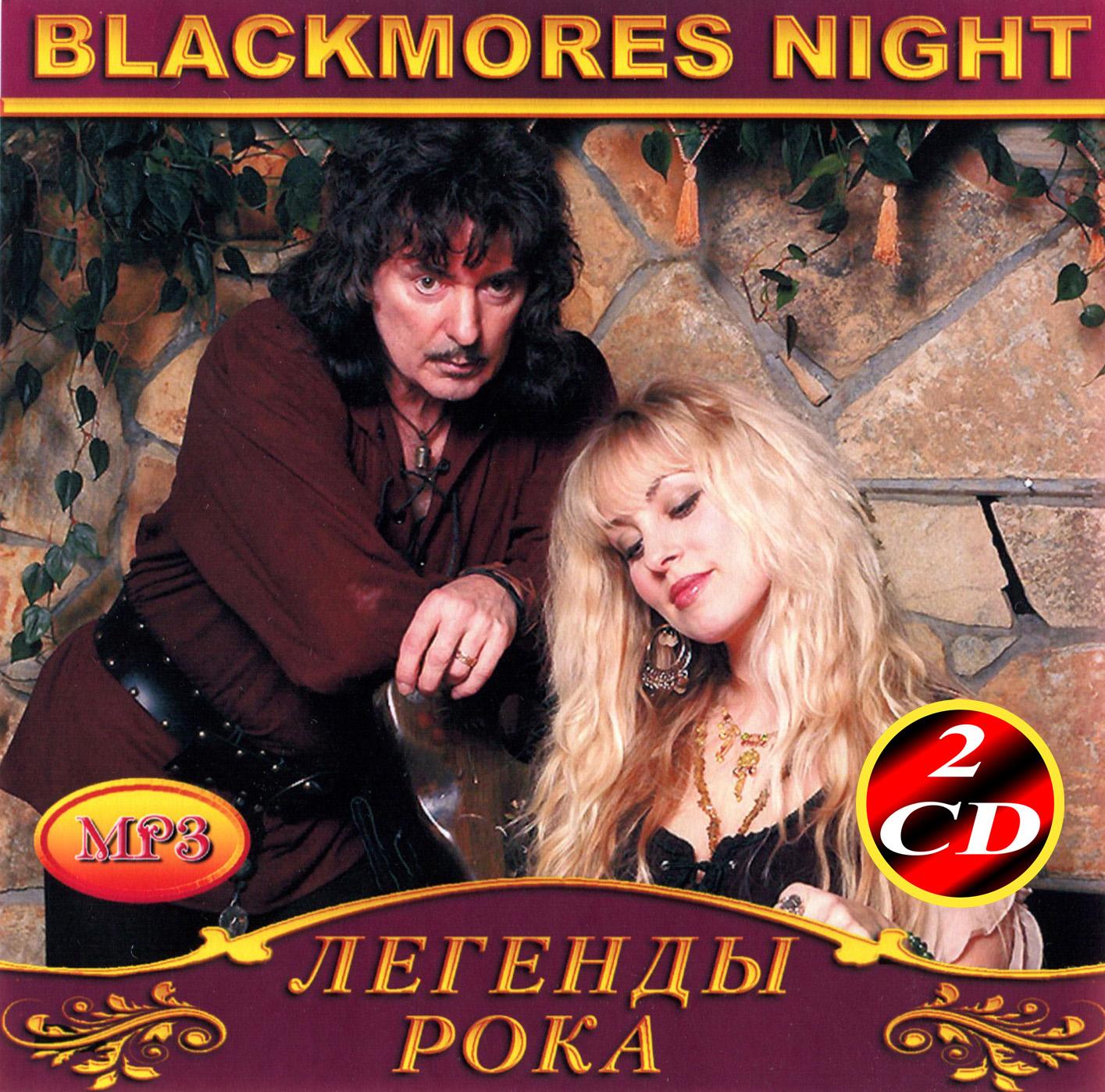 Blackmore's Night 2cd [mp3]