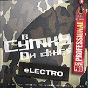 В Сумку Ди Джея Dj Pro - Electro /2 Cd/