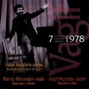 Вагиф Мустафа-заде - Один день в Киеве