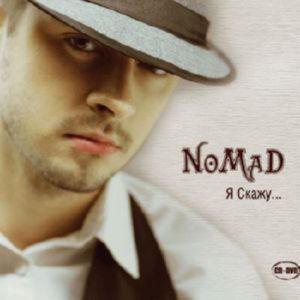 NoMaD - Я Скажу… (cd+dvd)