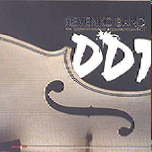 Ддт - Инструментальные Версии Песен Ddt  —  Revenko Band