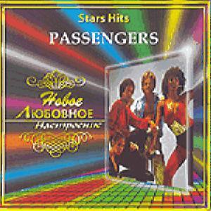 Star Hits: Passenger - Новое Любовное Настроение
