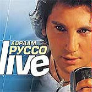 Руссо Авраам - Live