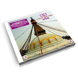 DAZZLE DREAMS - SOUND SYSTEM: NEPAL /CD+DVD/