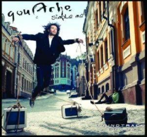 Gouache - Simple me (CD+DVD)