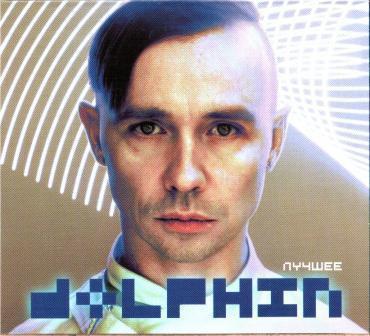 Dolphin - Лучшее (2CD, Digipak)