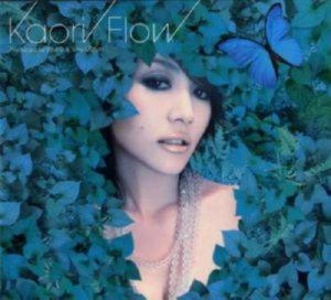 KAORI - FLOW