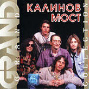 Grand collection - Калинов мост