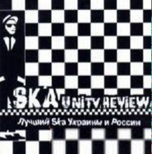 Ska Unity Review - Лучший Ска В Украине И России
