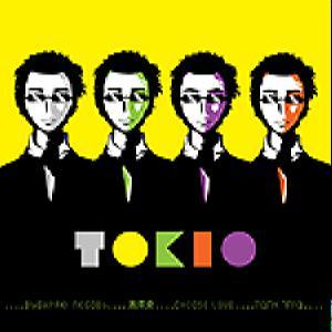 Tokio / Токио - Выбираю Любовь /Cd+Dvd/ (Digi-Pack)