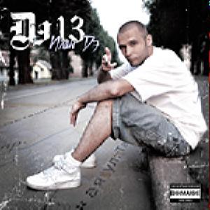 Дэ 13 - План Дэ