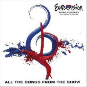 EUROVISION SONG CONTEST - BELGRADE 2008 2CD  (2 СД по цене 1)