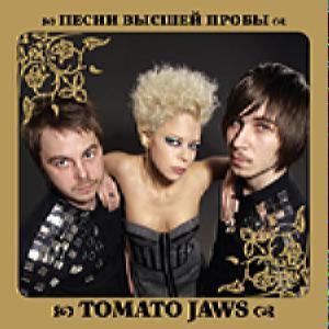 Tomato Jaws - Песни Высшей Пробы