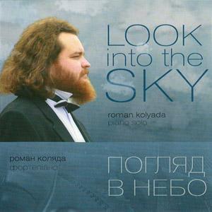 Роман Коляда - Look into the sky (2008)
