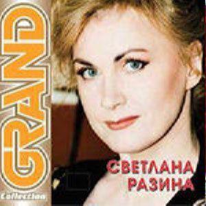 Grand collection - Разина Светлана