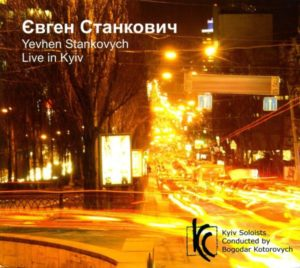 Євген Станкович - Live in Kyiv