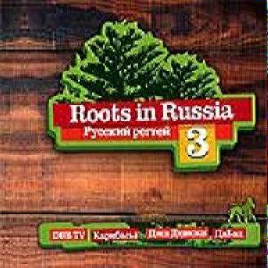 Roots In Russia - Русский Реггей 3