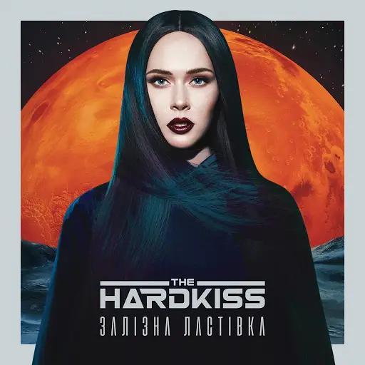 The Hardkiss - Залізна Ластівка (2018) (digipak)