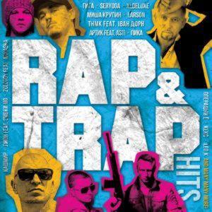 Rap & Trap Hits 2014 -