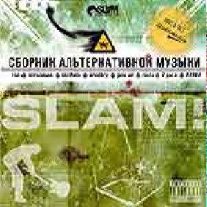 Slam! - Сборник Альтернативной Музыки