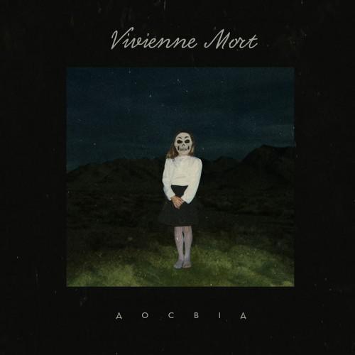 Vivienne Mort - Досвід (2018)