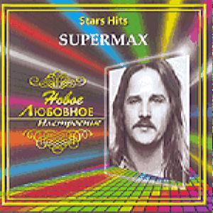 Star Hits: Supermax - Новое Любовное Настроение