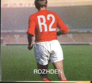 Rozhden - R2 (2017)