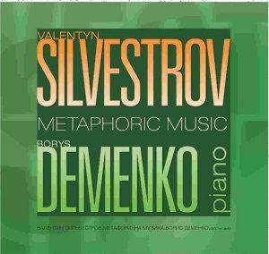Valentin Silvestrov, Borys Demenko - Metaphoric Music