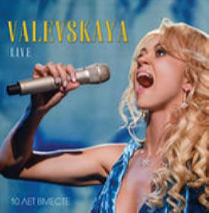 Наталья Валевская - Valevskaya Live (CD+DVD) (2015)