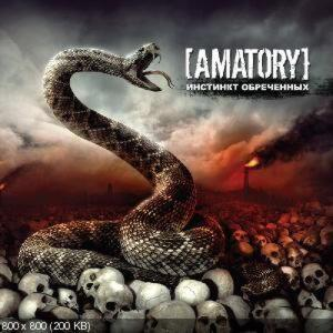 Amatory - Инстинкт Обречённых
