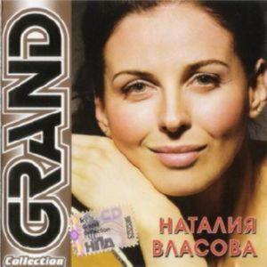 Grand collection - Власова Наталия