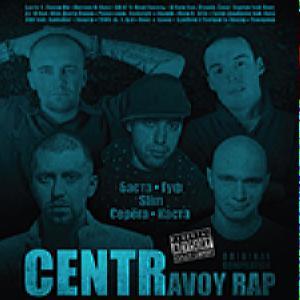 CENTRavoy RAP -