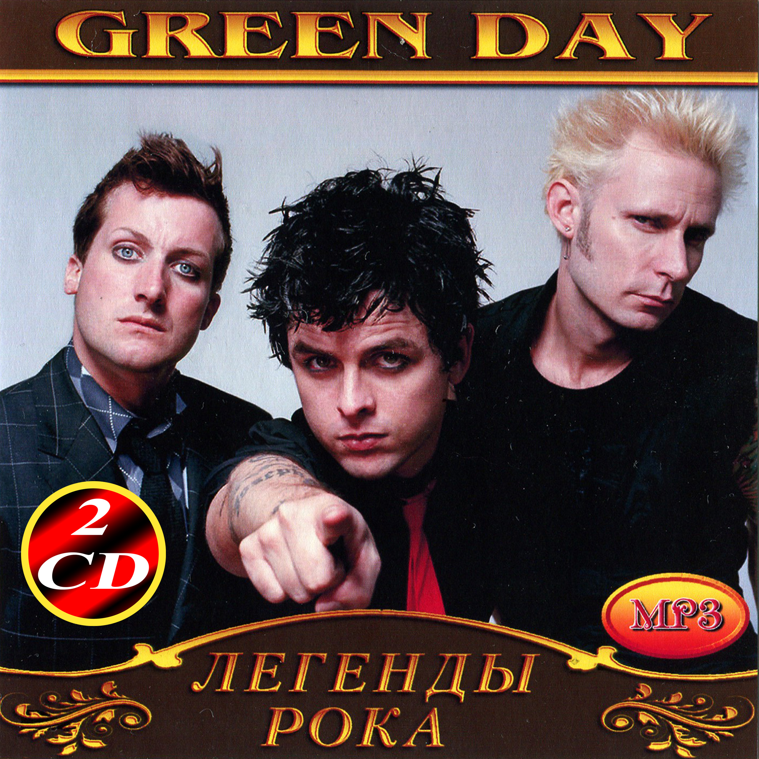 Green Day 2cd [mp3]