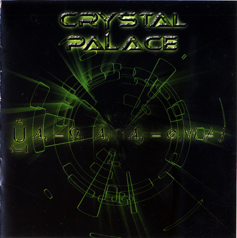 Crystal Palace - The System of Events (2013)