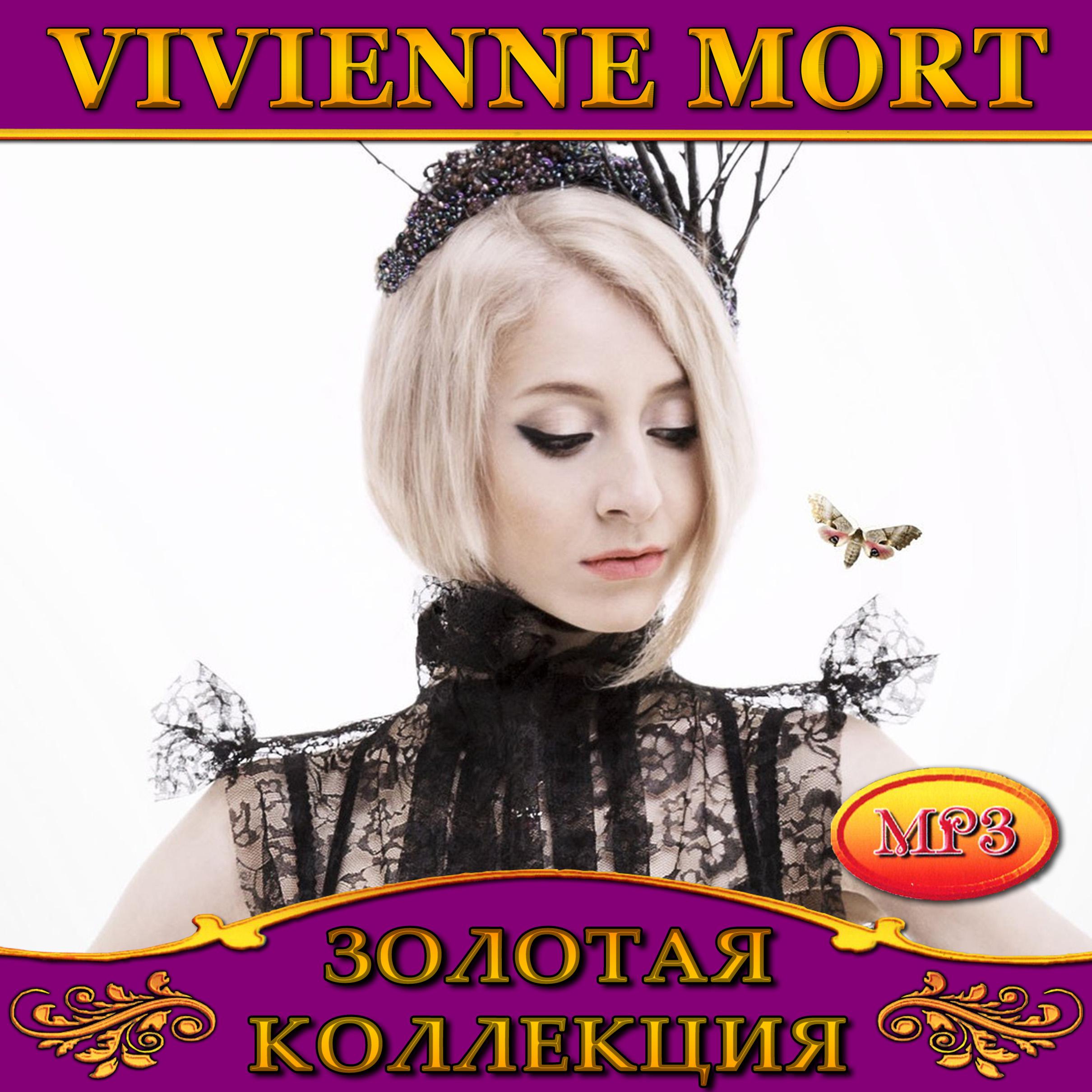 Vivienne Mort [mp3]