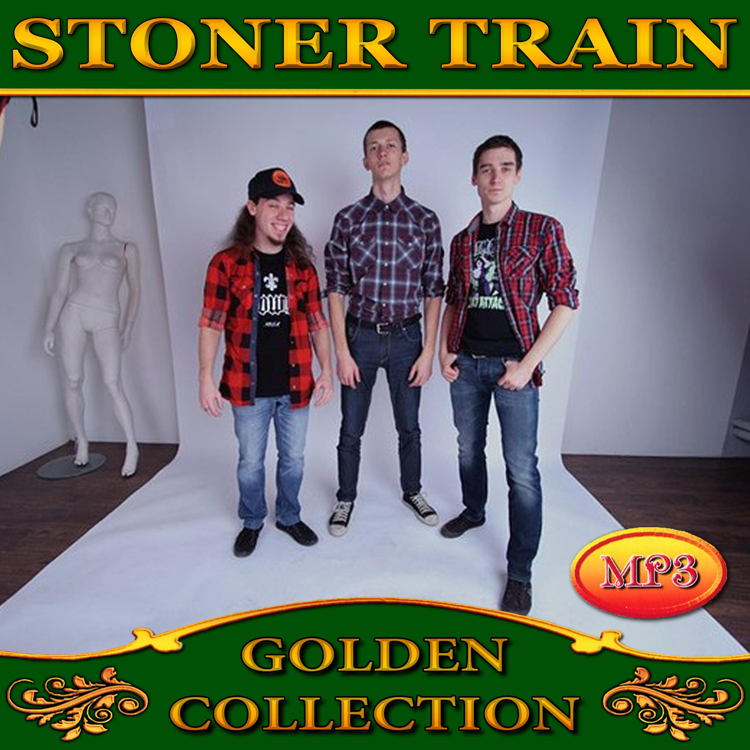 Stoner Train [mp3]