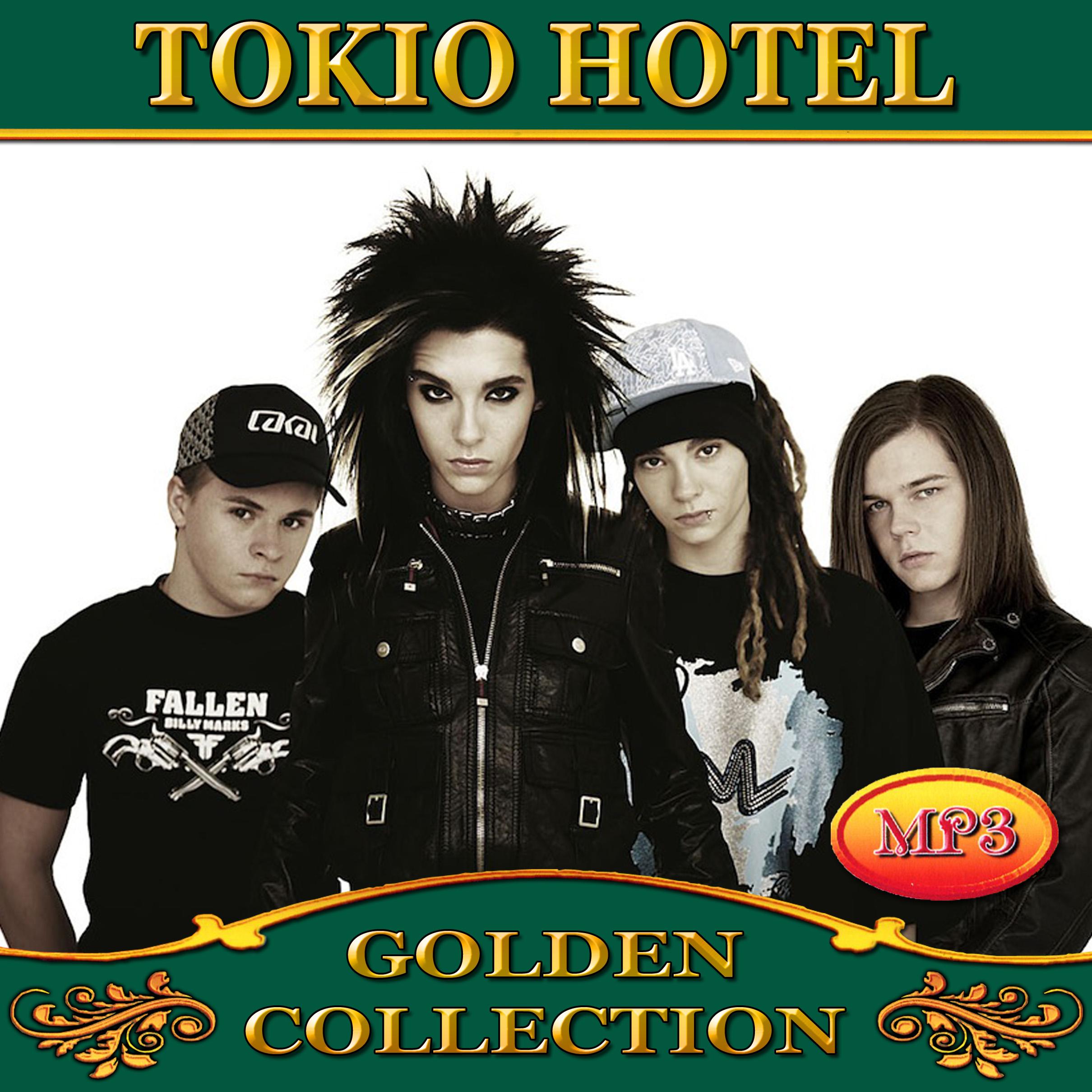 Tokio Hotel [mp3]