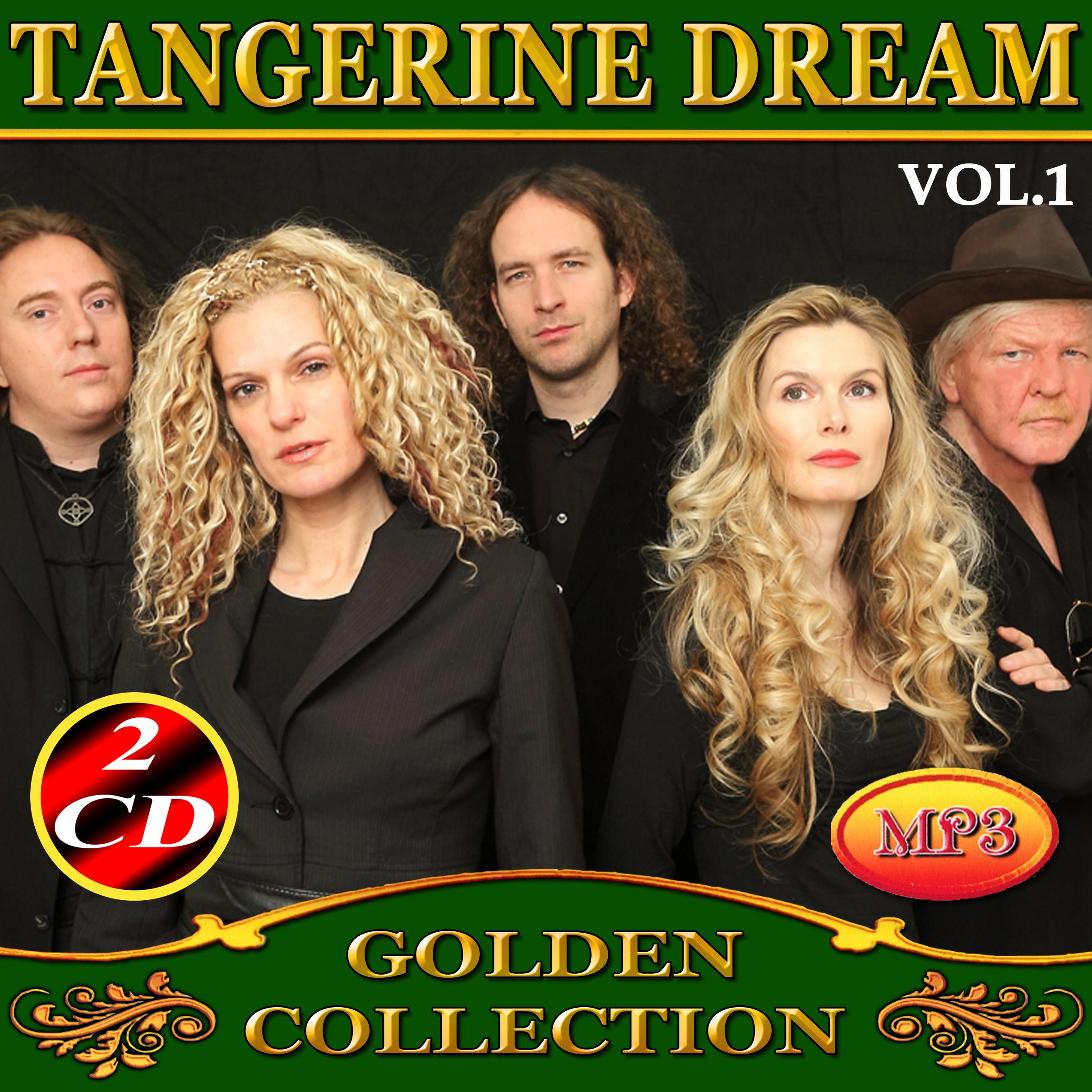 Tangerine Dream 1ч2cd [mp3]