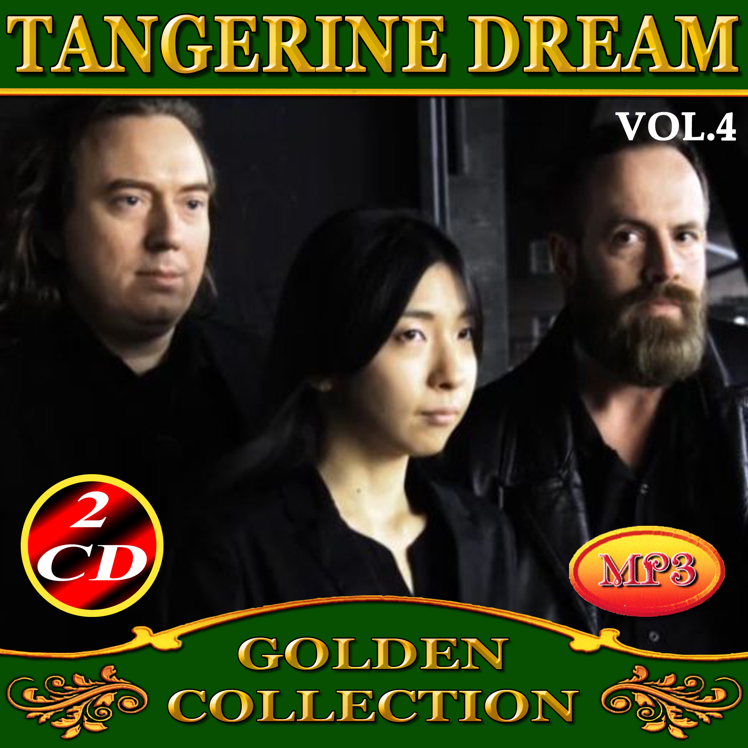 Tangerine Dream 4ч2cd [mp3]