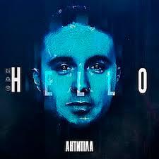 Антитіла - Hello (2019) (Digipak)