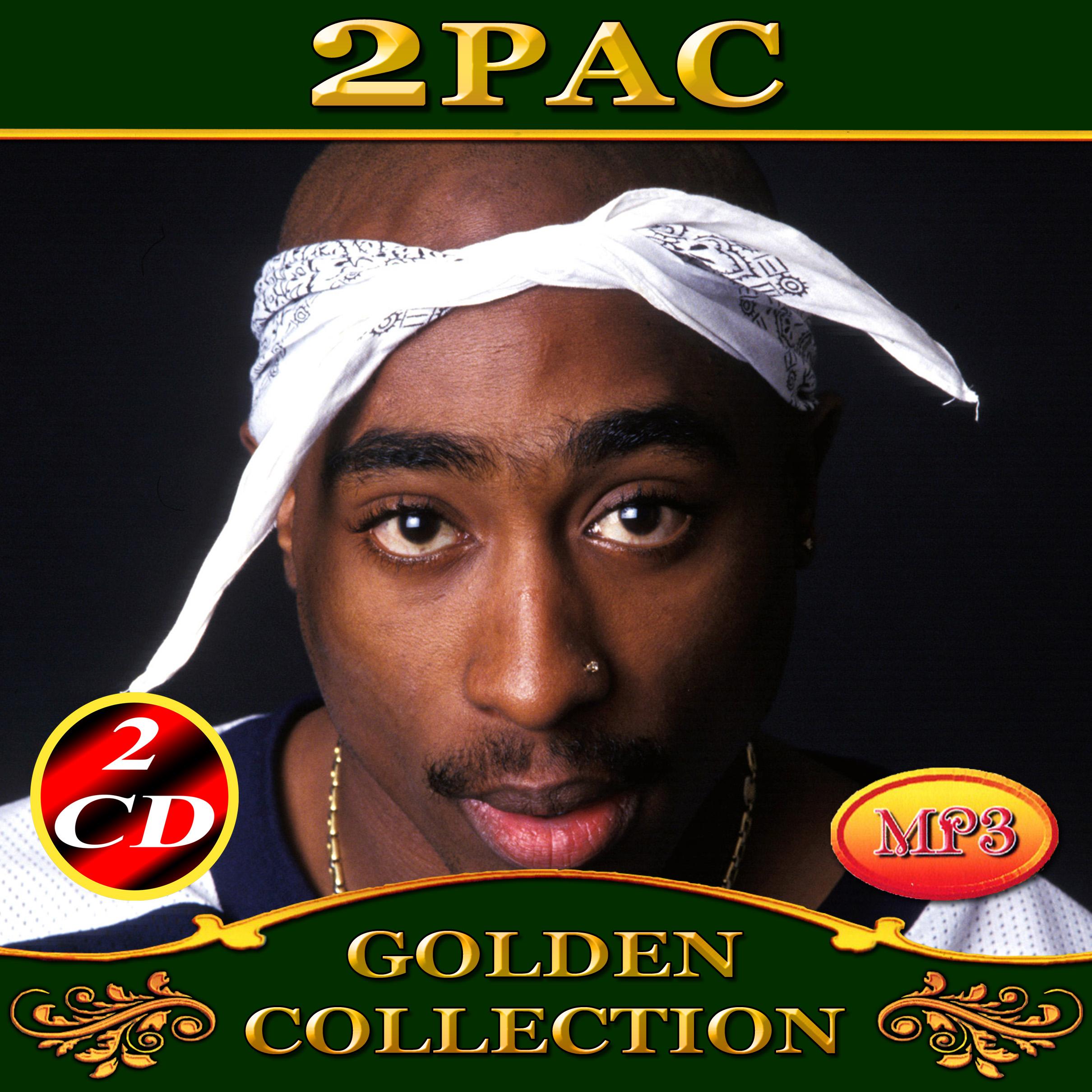 2PAC 2cd [mp3]