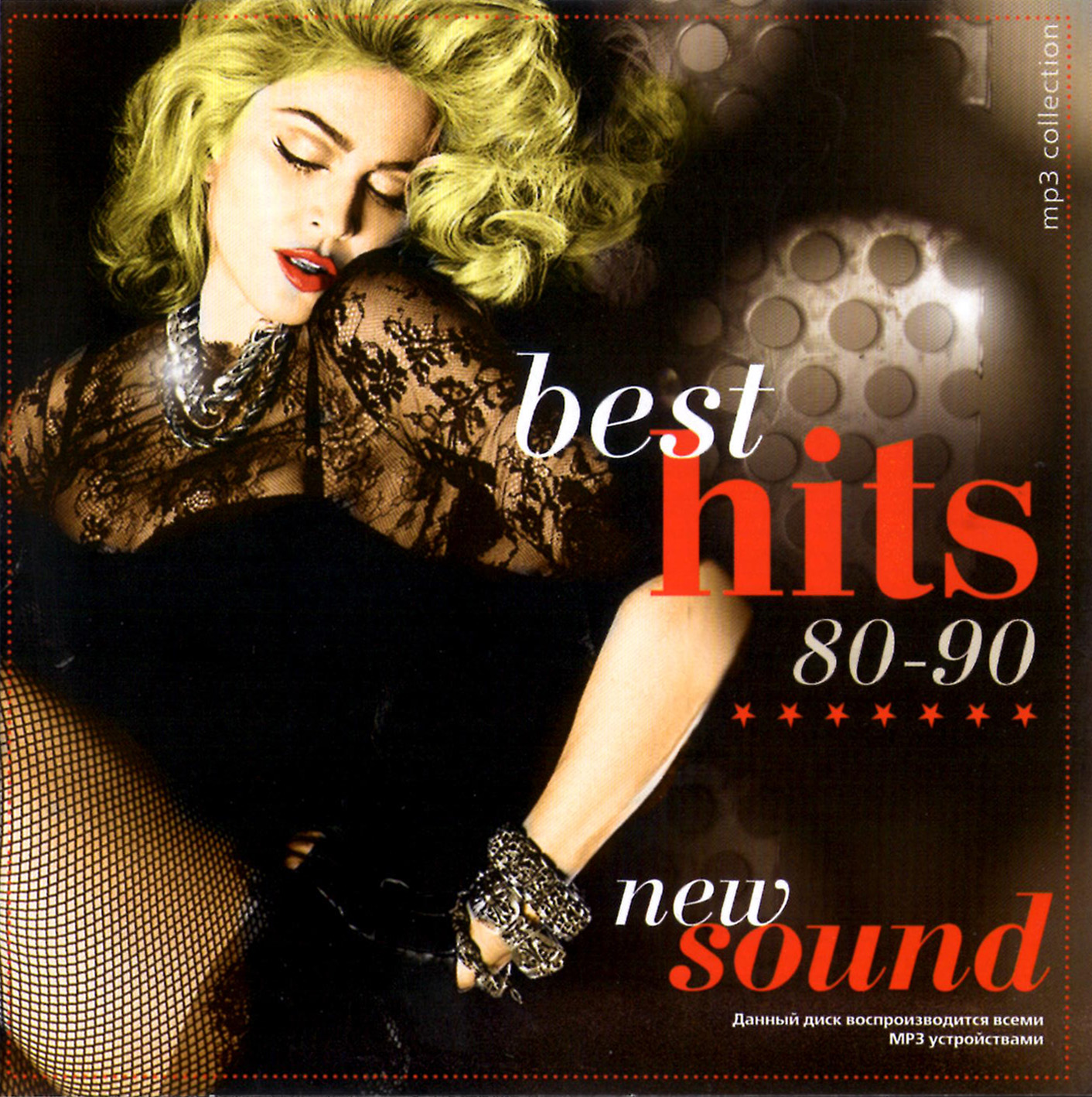 Best hits 80-90 new sound [mp3]