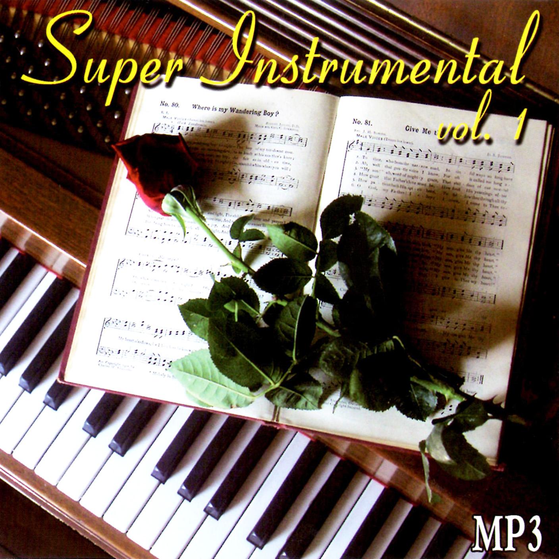 Super Instrumental 1ч [mp3]