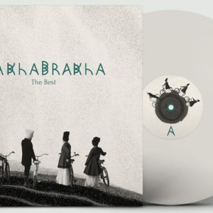 ДахаБраха - DakhaBrakha. The Best Part 2 (2019) (Vinyl, LP)
