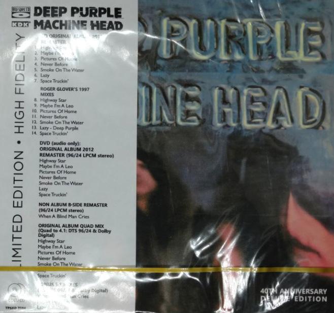 Deep Purple - Machine Head (CD+DVD, digipak) (Remastered, Blu-Spec CD)