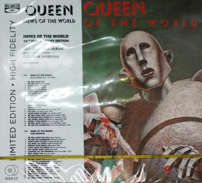 Queen – News Of The World (2cd, digipak) (Remastered, Blu-Spec CD)