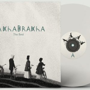 ДахаБраха - DakhaBrakha. The Best Part 1 (2019) (Vinyl, LP)