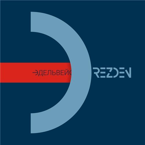 Drezden - Эдельвейс (2019) (digipak)
