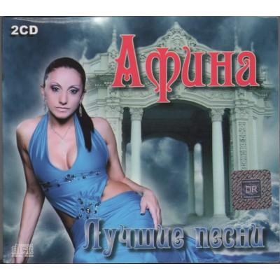 Афина – Лучшее (2cd, digipak)