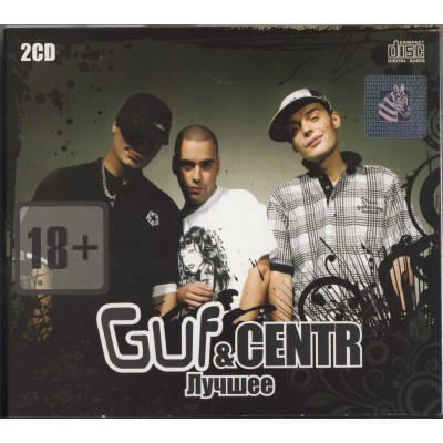 GUF & CENTR – Лучшее (2cd, digipak)